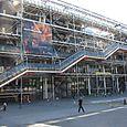 Pompidou Centre for Modern Art